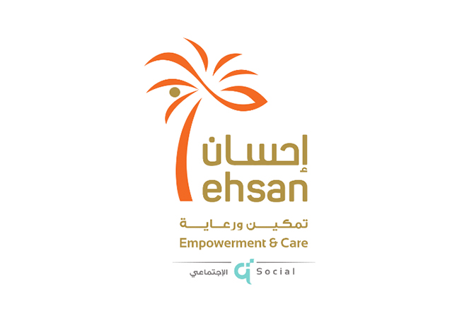 Center for Empowerment and Elderly Care (Ehsan)