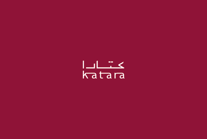 Cultural Village Foundation Katara