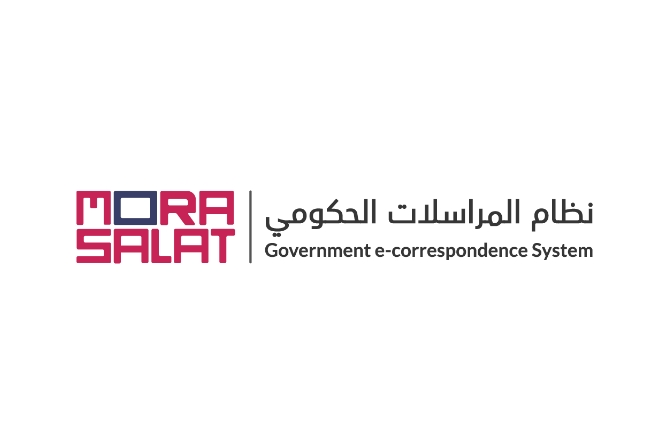 Government e-Correspondence System (Morasalat)