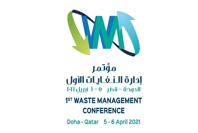 1st International Waste Management Conference Today