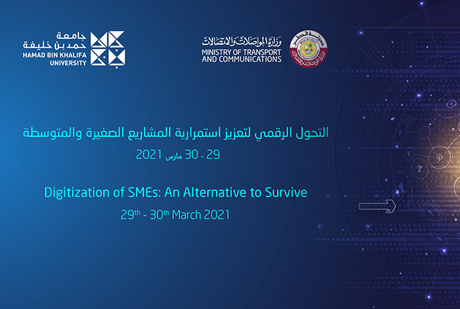 """Digitization of SMEs: An Alternative to Survive"" Forum"