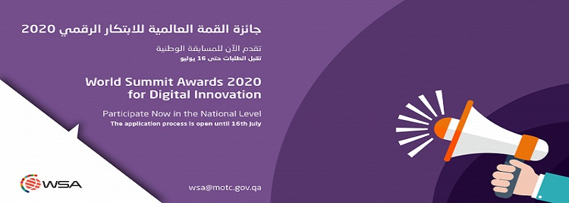 Local Registration in World Summit Awards 2020 for Digital Innovation