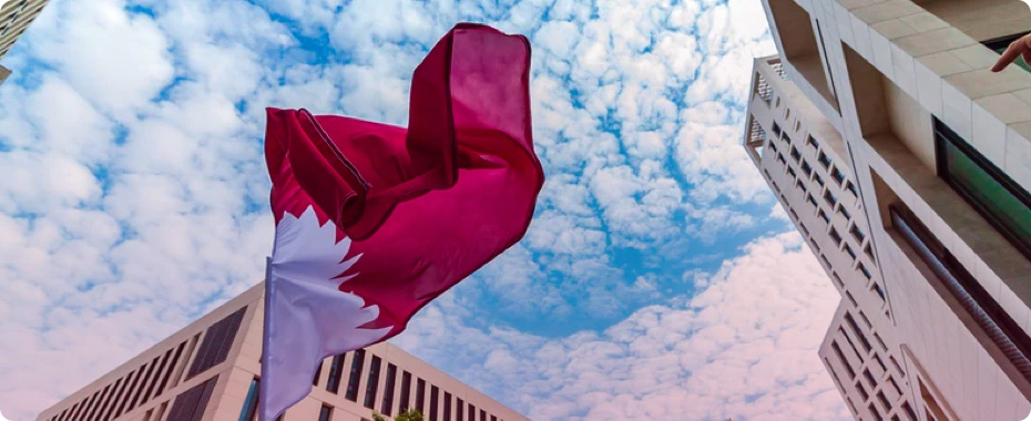 History of  Qatar Government