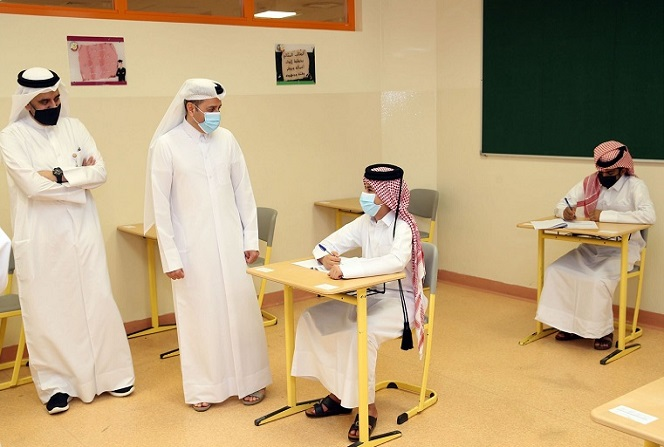 Qatar Ranked First in the Arab Region and Fourth in the World in Quality of Education 2021