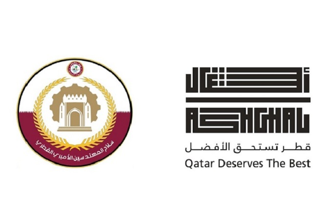 Ashghal Releases Recycling Manual, First of its Kind in Region
