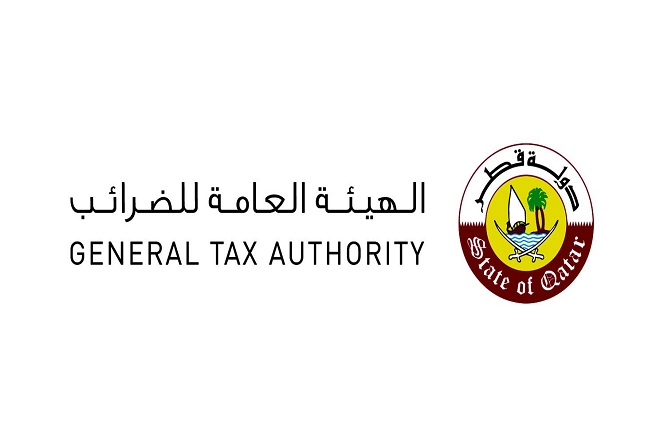 "GTA Announces Extension of Companies Registration on Online ""Dhareeba"" Portal until the End of 2020"