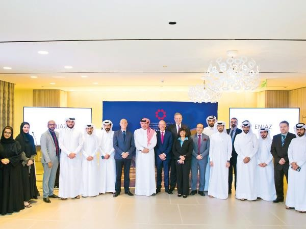 "HIA Launches ""Enjaz"" Program"