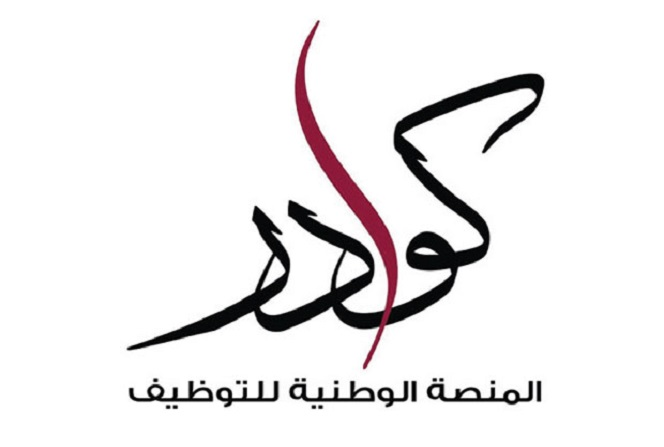 MOEHE Announces Vacancies for Qatari and Non-Qatari Teachers from Within Qatar