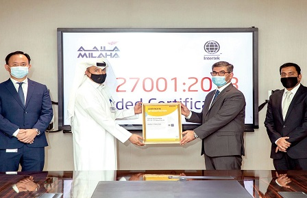 "Milaha Gets ""ISO 27001"" Certification for Quality of its Information Security Management System"