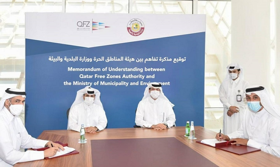 MME Launches Building Requirements Guide in the State of Qatar