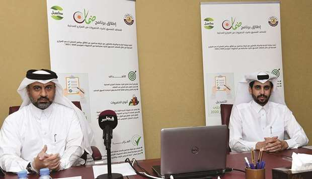 MME Launches Daman Program to Support Qatari Farmers