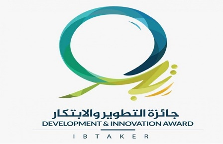 MME Launches Development and Innovation Award
