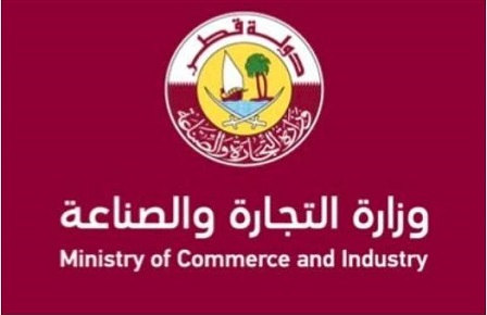 MOCI Announces Details of Forth Stage of Gradual Lifting of Restrictions on Commercial Complexes and Shopping Centers