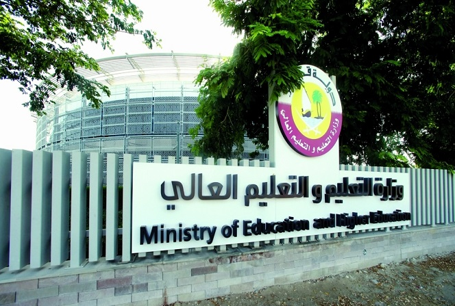 MOEHE Announces the Opening of Applications for Licensing Private Schools on November 1