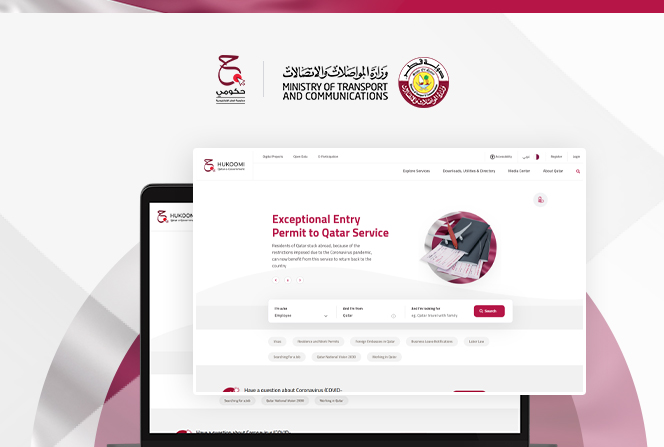 MOTC Announces the Trial Release of the New Edition of Qatar E-Government Portal - Hukoomi