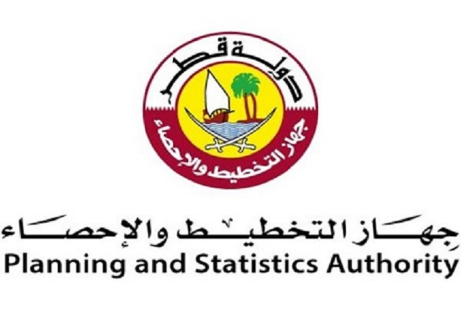 "PSA Launches New Application to Support ""Qatar Census 2020"""