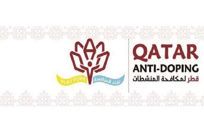 Qatar Anti-Doping Commission Launches its New Logo