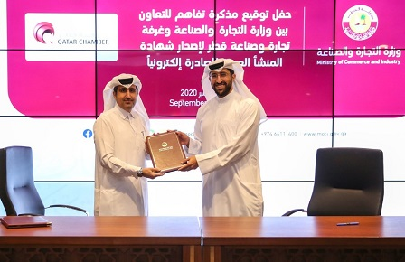 MOCI and QC Sign MoU on Electronic Issuance of Arab Certificate of Origin
