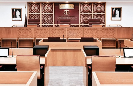 Qatar International Court Launches Mediation Services