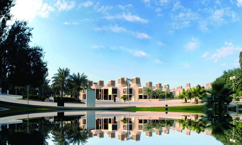 QU Opens Online Applications for Fall 2021 Semester